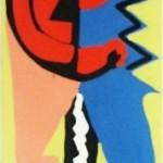 MACCHINA FECONDATRICE - 1968, lacca su lesonite, 57x250 cm.